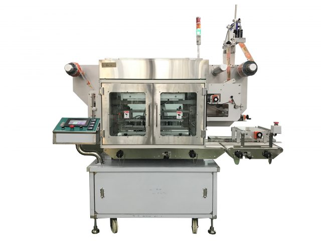 High Speed Tray Sealing Machine Image